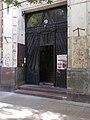 Art Nouveau gate, 13 Falk Miksa street, 2017 Lipótváros.jpg