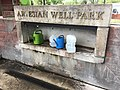 Artesian Well Park.jpg