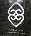 Asase Ye Duru (1bcfdffb-64f9-4cc4-a02c-45ef0a4f35b5).jpg