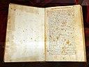 Asclepio di tralle, commentario al libro alpha meizon della metafisica di aristotele (in greco), corfù 1564 (pluteo 86.11).jpg
