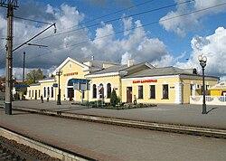 Asipovitšy railway station 1.jpg