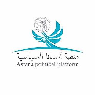 Astana Platform Syrian opposition forces platform