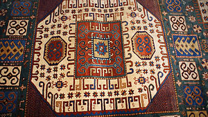 Shirvan - Traditional pile carpet of Shirvan
