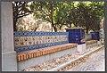 Azulejos do Parque Municipal (4771875728).jpg