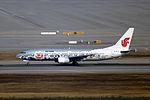 B-5178 - Air China - Boeing 737-86N - Silver Peony Livery - ICN (16955818975).jpg