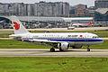 B-6223 - Air China - Airbus A319-115 - CKG (9694278794).jpg