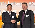 BG Group-CNOOC signing ceremony in Brisbane hosted by QGC (8712724787).jpg
