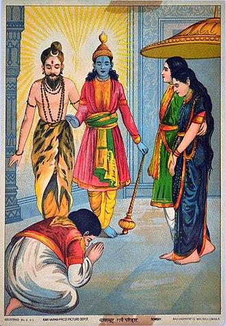 Banasura - Krishna forgives Banasura