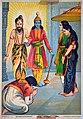 Banasur Garva Parihar.jpeg