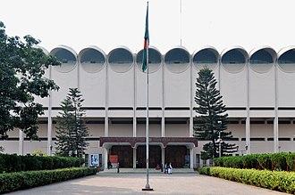Bangladesh National Museum - Image: Bangladesh National Museum (01)