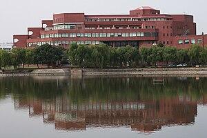 上海交大闵行校区_上海交通大学闵行校区 - 维基百科,自由的百科全书
