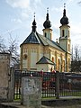 Bardejov - panoramio (15).jpg