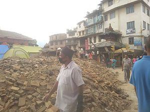 Kasthamandap - Kasthamandap Premises After Earthquake In April 2015