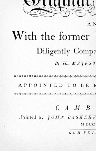 Baskerville - A detail view of Baskerville's Bible for Cambridge, showing the crispness of the impression.