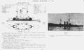 Battleship Mikasa from JFS1906.png