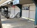 Beach 44th St IND Platform jeh.JPG