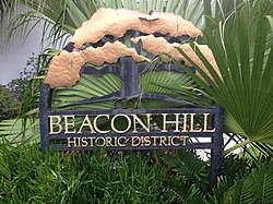 Beacon Hill Sign.JPG
