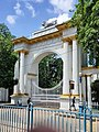 Beautiful White gate of RajBhavan.jpg