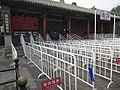 Beijing (November 2016) - 677.jpg