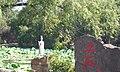 Beiling Park 007.JPG