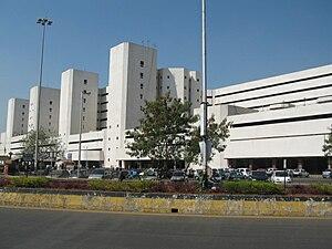 CBD Belapur railway station - CBD Belapur Railway Station