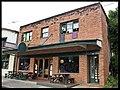 Belligen Old Shop-1and (3151254063).jpg