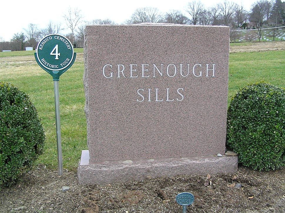 Beverly Sills Tombstone 2011