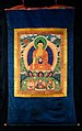 Bhaisajyaguru (the Medicine Buddha) and Padmasambhava (below Wellcome V0018274.jpg