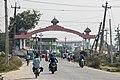 Biratnagar Main Gate-1023.jpg