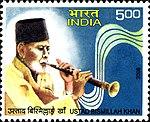 Bismillah Khan 2008 stamp of India.jpg