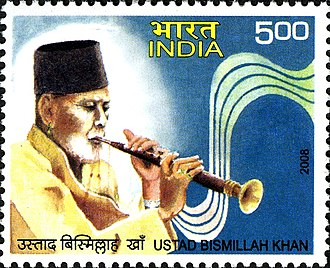 Bismillah Khan - Khan on a 2008 stamp of India