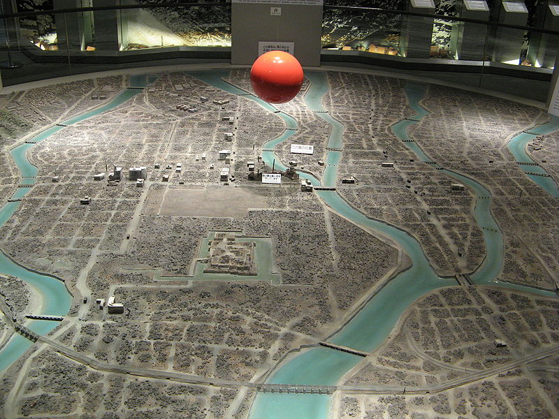 File:Blast-Location-Hiroshima.jpg