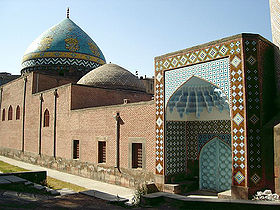 Image illustrative de l'article Mosquée bleue d'Erevan