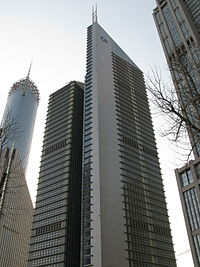 Bocom Financial Towers.jpg