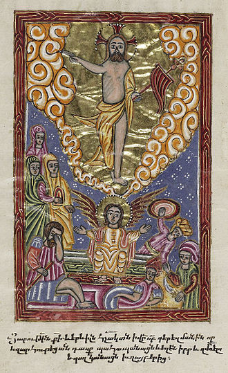 The gospel - The Women at the Sepulchre. From an Armenian gospel manuscript held by the Bodleian Library