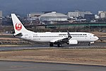 Boeing 737-800 'JA10RK' Japan Transocean Air (40877592163).jpg