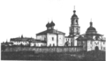 Book illustrations of Orthodox Russians Monasteries page 089 ill 1.png