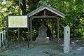 Border stone (Kekkaiseki) of Tojo-ji temple in Tsuchiura city, Ibaraki prefecture.jpg