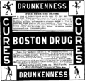 Boston Drug for Drunkenness.png