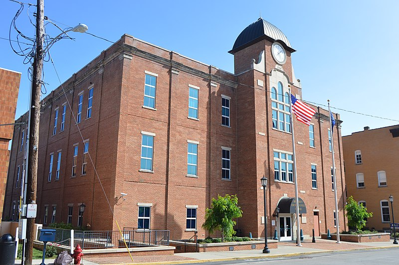 File:Breathitt County Judicial Center.jpg
