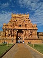 Brihadisvara Temple Thanjavur Front View.jpg
