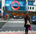 Brixton Underground (9010308098).jpg