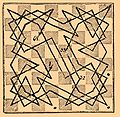 Brockhaus and Efron Encyclopedic Dictionary b31 151-2.jpg