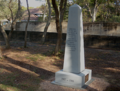 Brunswick County WWI Monument.png