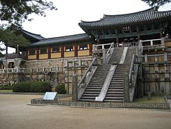 Bulguksa Temple (6222044051).jpg
