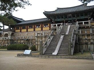North Gyeongsang Province - Image: Bulguksa Temple (6222044051)