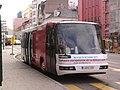 Bus semaine européenne démocratie locale 2011 à Strasbourg.jpg