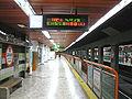 Busan-subway-124-Busan-natl-univ-of-edu-station-platform.jpg