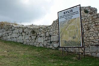 Ballsh - Byllis Archaeological Park