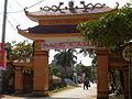 Cổng làng Ngọc Trà.JPG